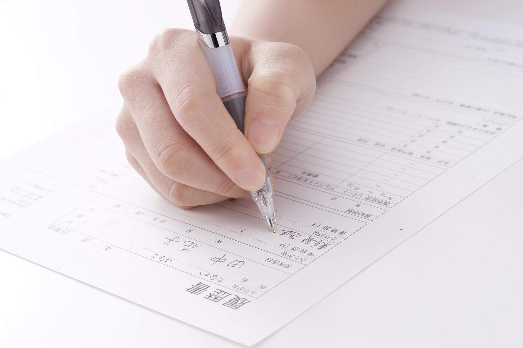 社会保険・労働保険新規加入